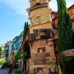 Tbilisi – Bábszínház